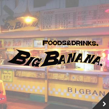ビッグバナナロゴ
